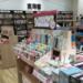 【堺の本屋】やっぱりデカイほうが良い!堺市の大型書店をまとめてみた!
